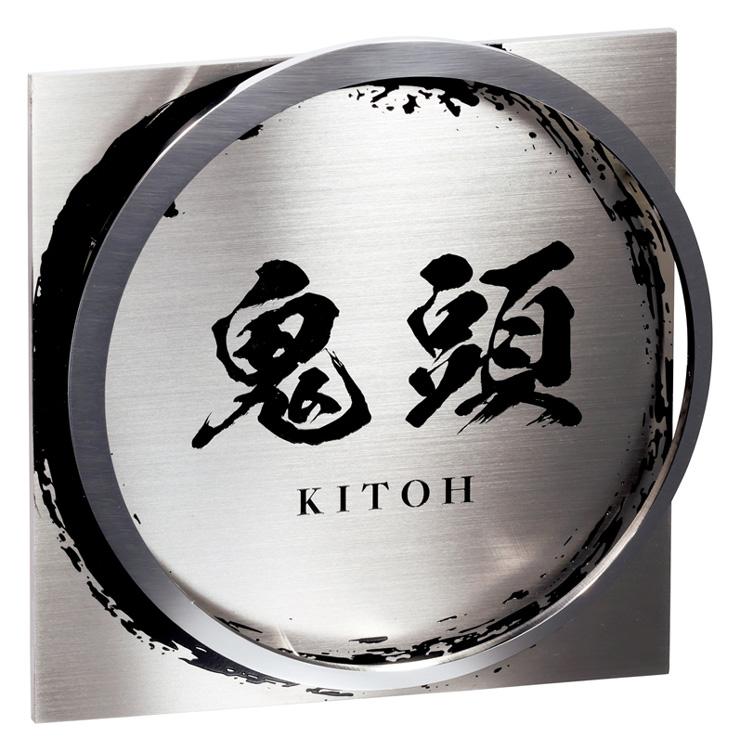 かぐらKMT-2_テクスチャー (1)
