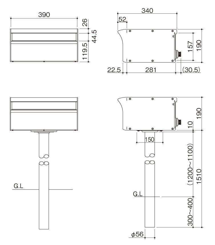 アルメールDUAL1型-スタンドセットΦ56-サイズ2