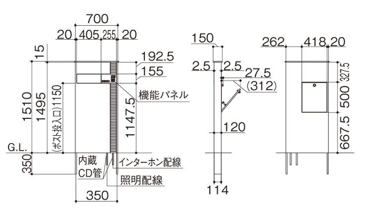 アートウォール門柱S1型Aタイプ サイズ