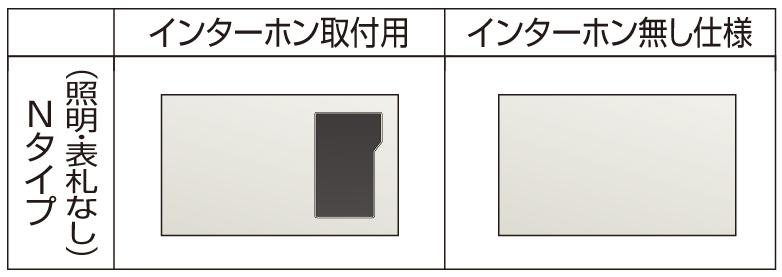アートウォール門柱S1型Aタイプ 機能パネル