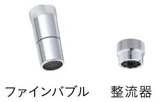 イージーフォーセット ファインバブルアダプターセット 同梱品