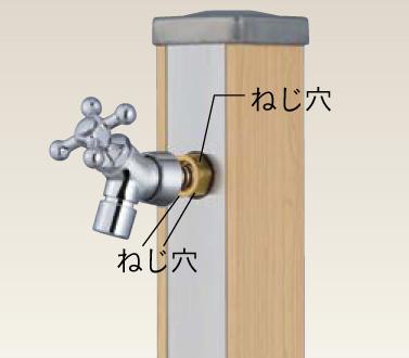 イージーフォーセット 取付方法 (2)