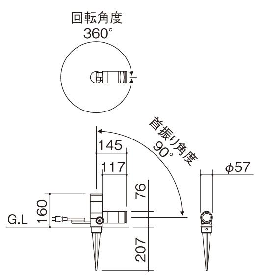 エクステリアライト GLS1型 スポットライト スパイクタイプ サイズ