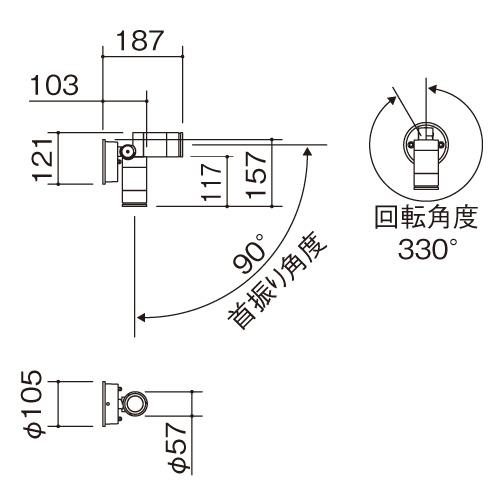 エクステリアライト GLS1型 スポットライト 壁付けタイプ サイズ