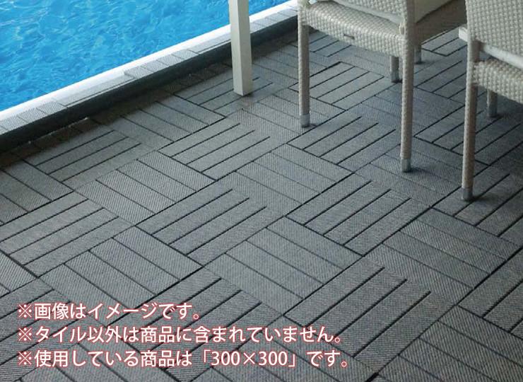 hortus deck tile 300×600