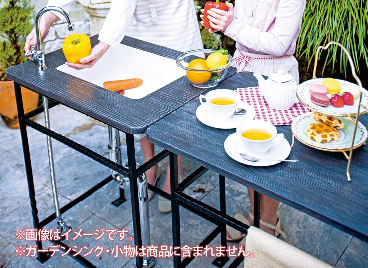 ガーデンテーブル ロココ イメージ (1)