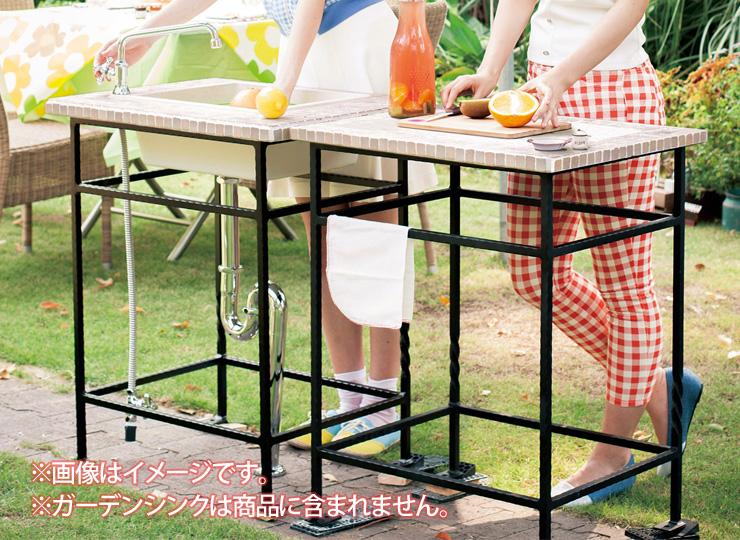 ガーデンテーブル ロココ シャーベット イメージ