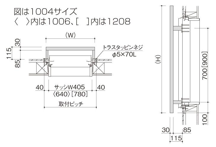 ガーデンフローラ面格子1型 サイズ (2)
