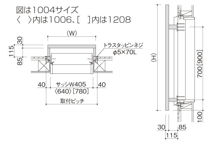 ガーデンフローラ面格子2型 サイズ (2)