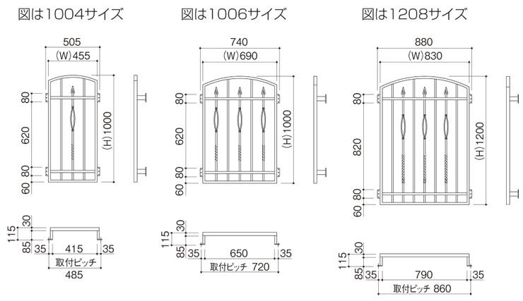 ガーデンフローラ面格子2型 サイズ