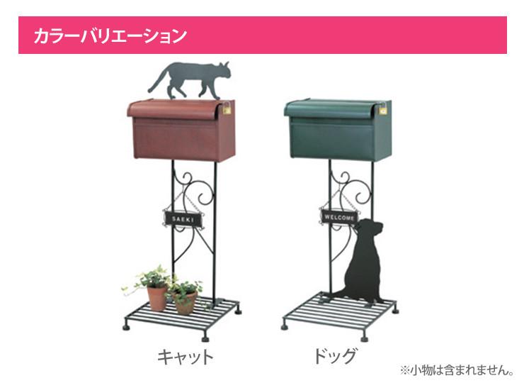 cat&dogpost