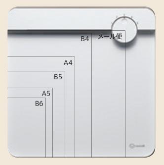 クオール壁付タイプ大型郵便物対応 メール便対応サイズ