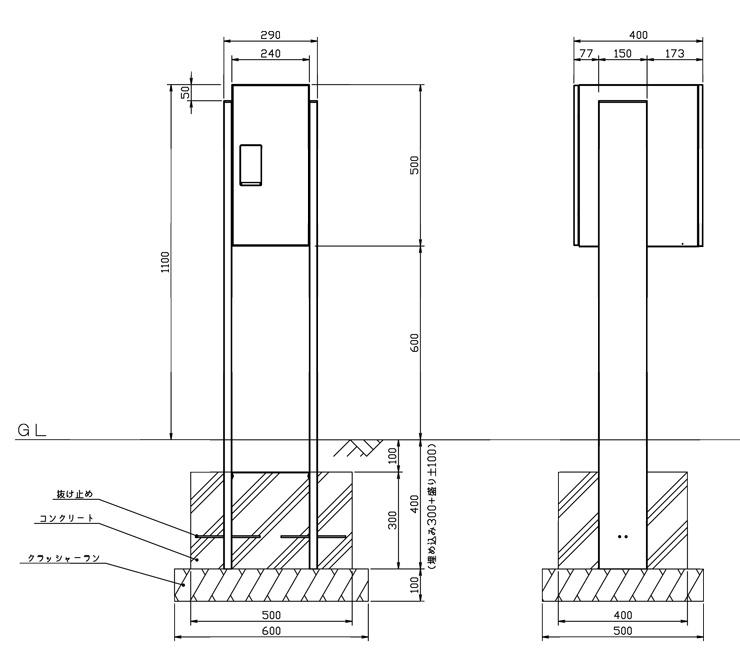 クオール宅配ボックス(REGULAR)ポールセット サイズ