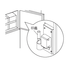 クオール据置式宅配ボックス お届け手順1