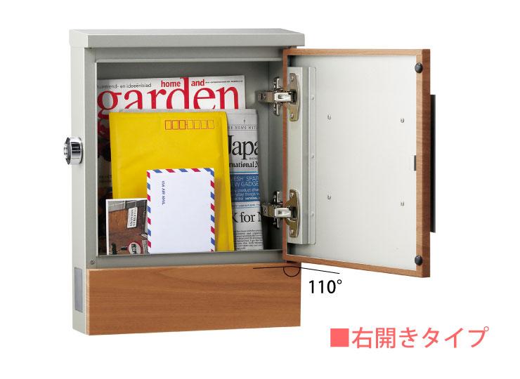 クルムⅡ-扉開きイメージ