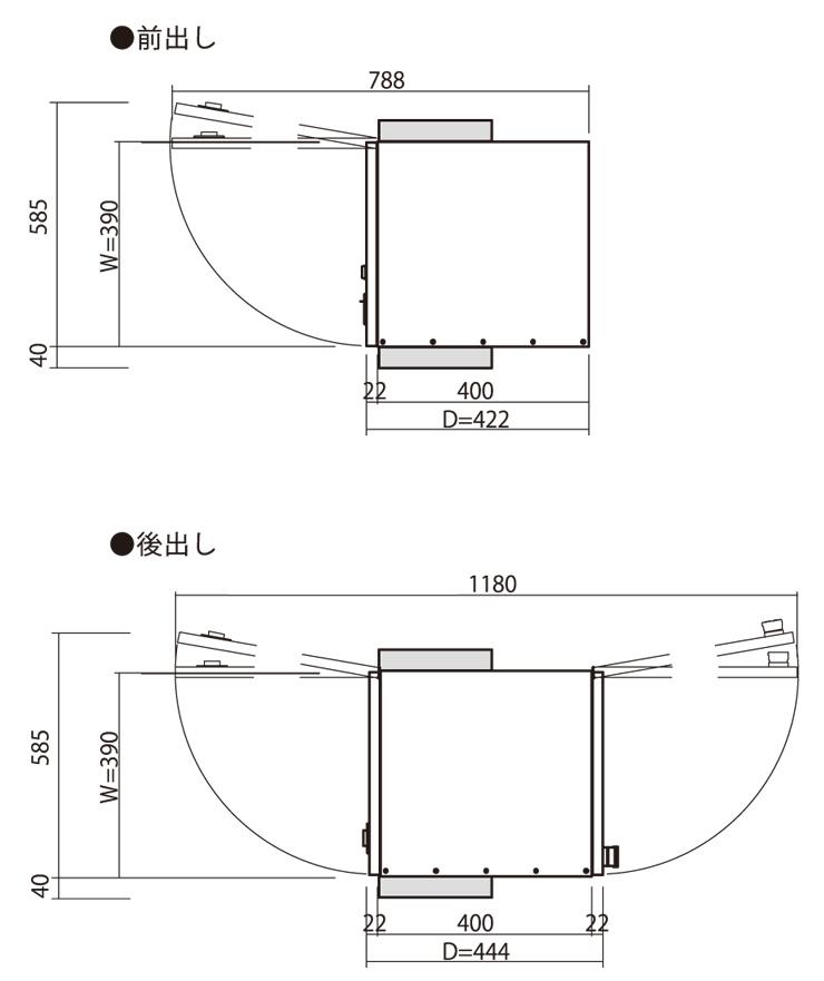 コルディアラックILS100 サイズ (2)