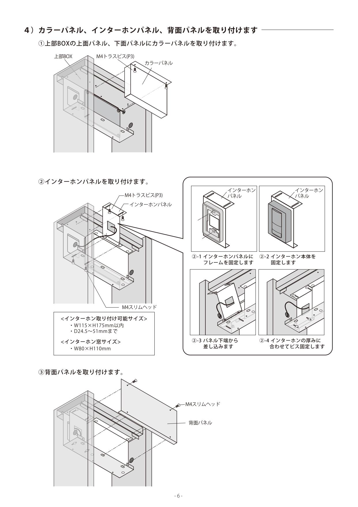 コルディアラックILS80_取扱説明書_page-0006