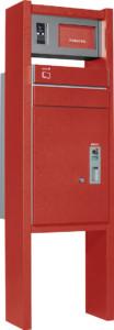 コルディアラックILS_100471×1500本体前出し左開きタイプ+インターホンカバー左仕様レザーレッド