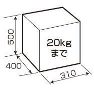 コンボライトミドル 受取可能サイズ