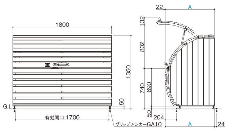 ゴミストッカーWP2型 サイズ