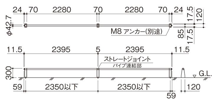 サイクルストッパーSV42型 基本セット+連投ユニット 据付図