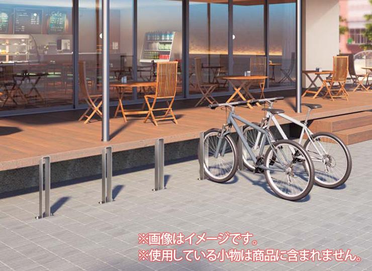 サイクルラックS6型 イメージ