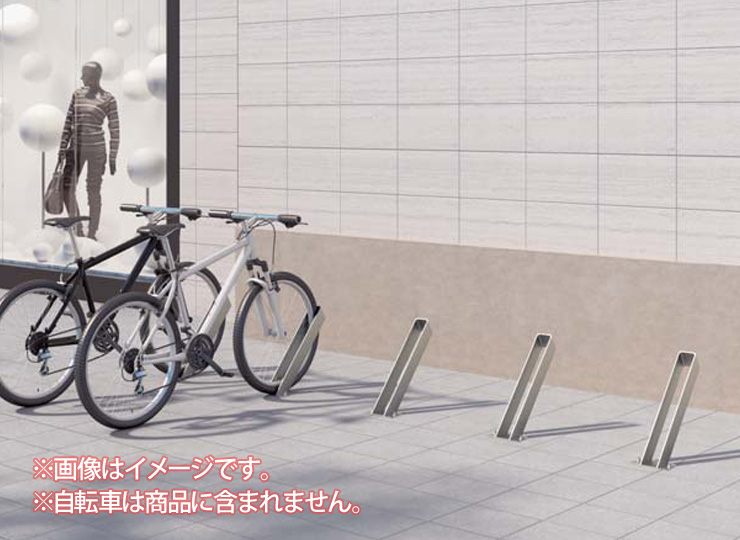 サイクルラックS7型 イメージ
