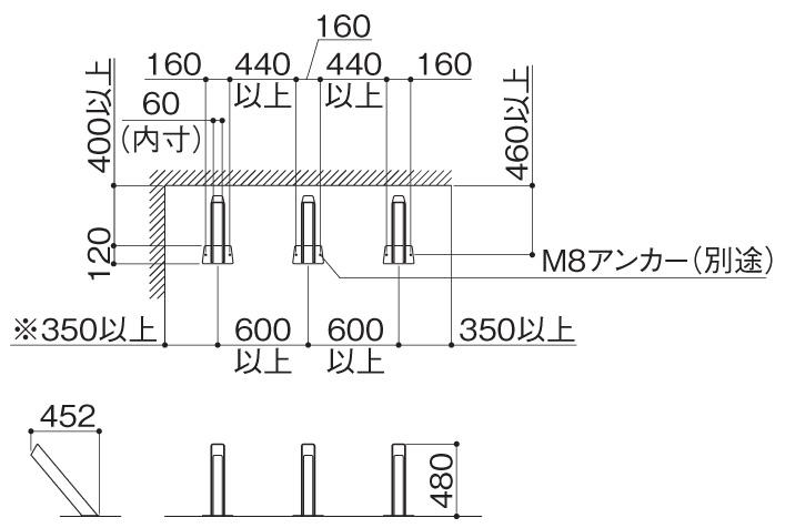 サイクルラックS7型 据付図
