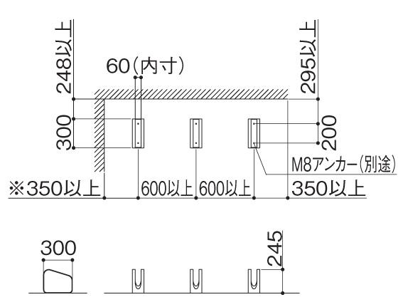 サイクルラックS9型 サイズ (2)