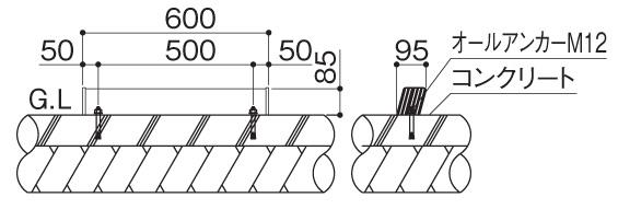 サインストッパーMY1型 据付図