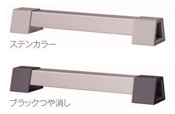 サインストッパーMY2型 カラーバリエーション