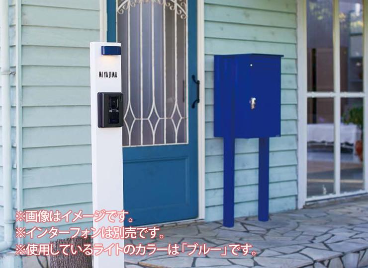 sign Pole