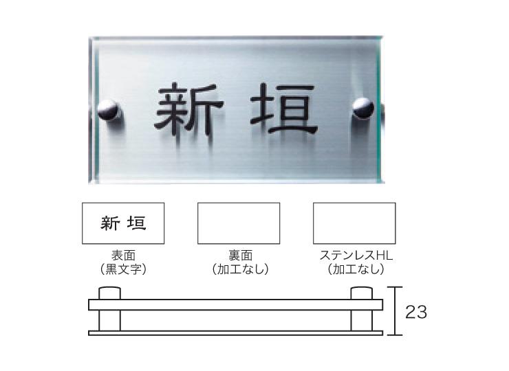 シルフィ FGSY-48 形状