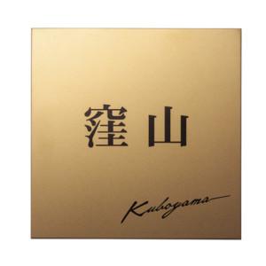 【福彫】チタンドライ シャンパンゴールド TIG-1