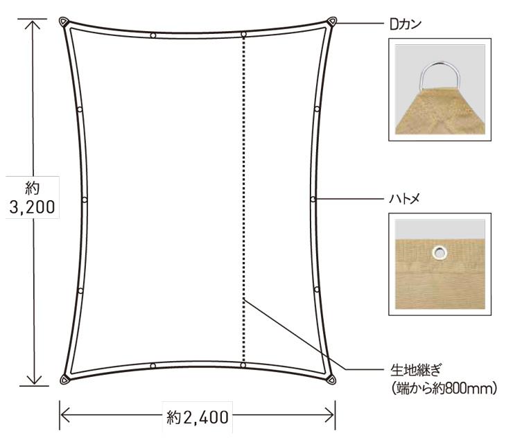 テンデ タープ レクタングルS サイズ (2)