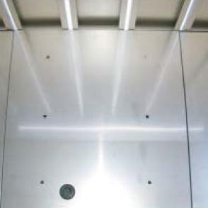 トラッシュステーション 床板