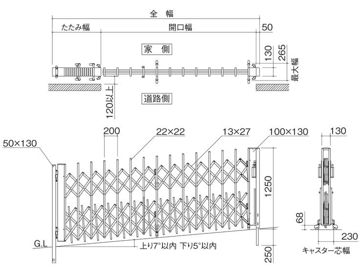 ニューハピネスHG 傾斜・ペットガードタイプ サイズ