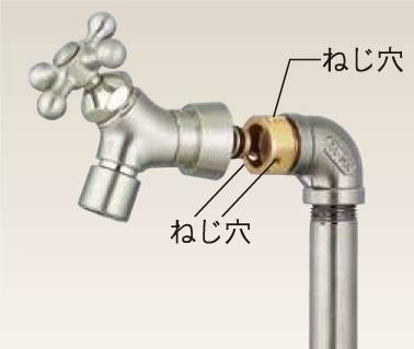 バルスタンド蛇口2個セット取り付け方法2
