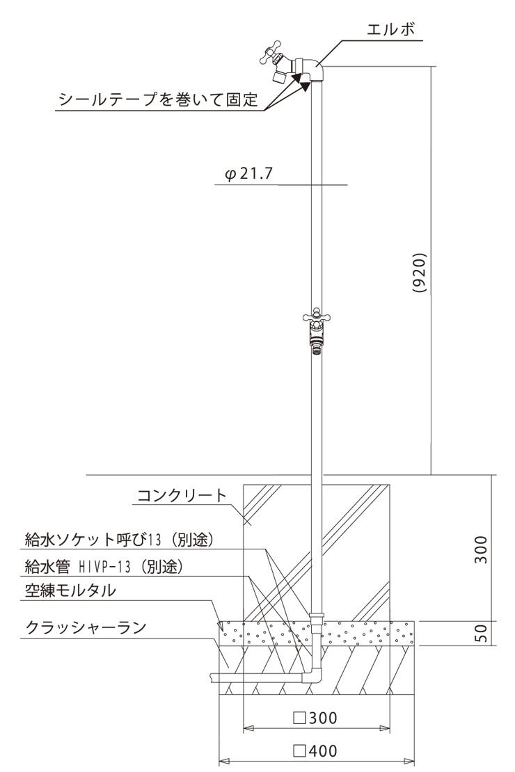 バルスタンド サイズ (1)
