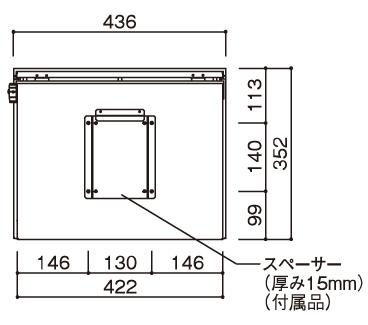ピアット 壁面接合部ビス穴位置略図
