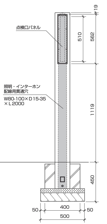 ファミアージュアクシスS サイズ (2)