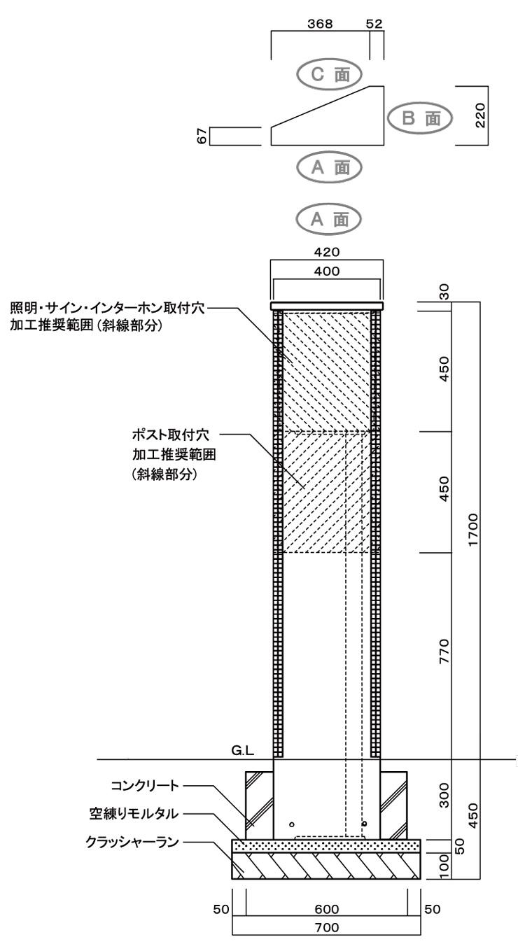 ファミアージュフォンテ2_400×1700 サイズ (1)