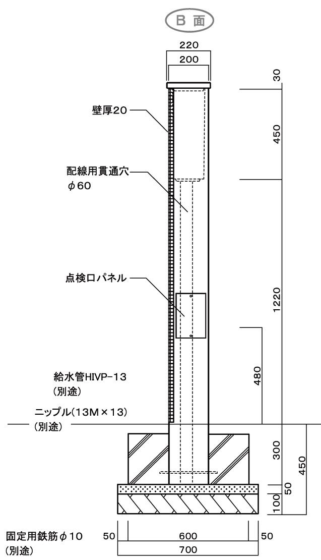 ファミアージュフォンテ2_400×1700 サイズ (2)