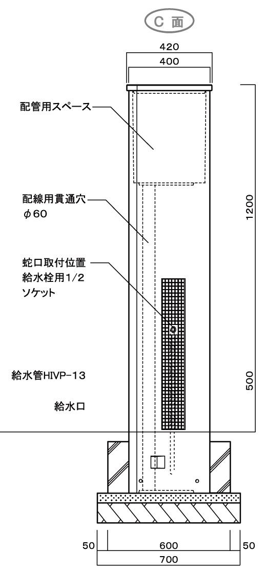ファミアージュフォンテ2_400×1700 サイズ (3)