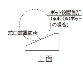 ファミアージュフォンテ2_400×1700 蛇口設置