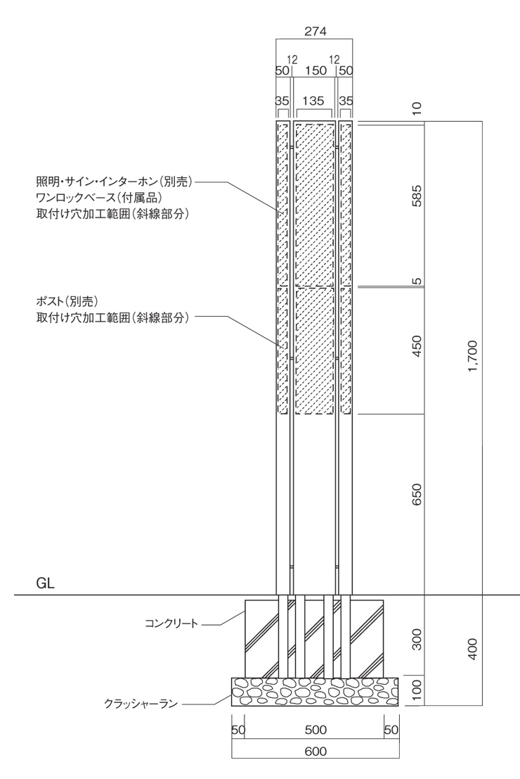 フォレスコネクトND274×1700 サイズ (1)