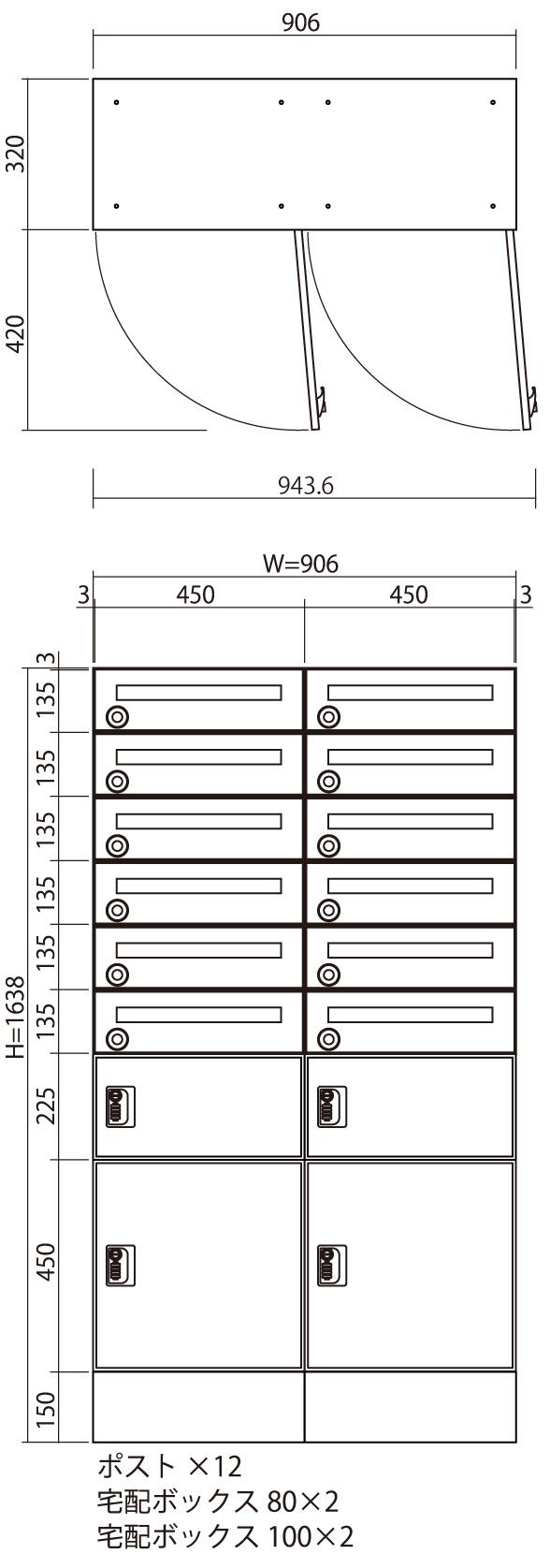 フロリア12世帯用 サイズ