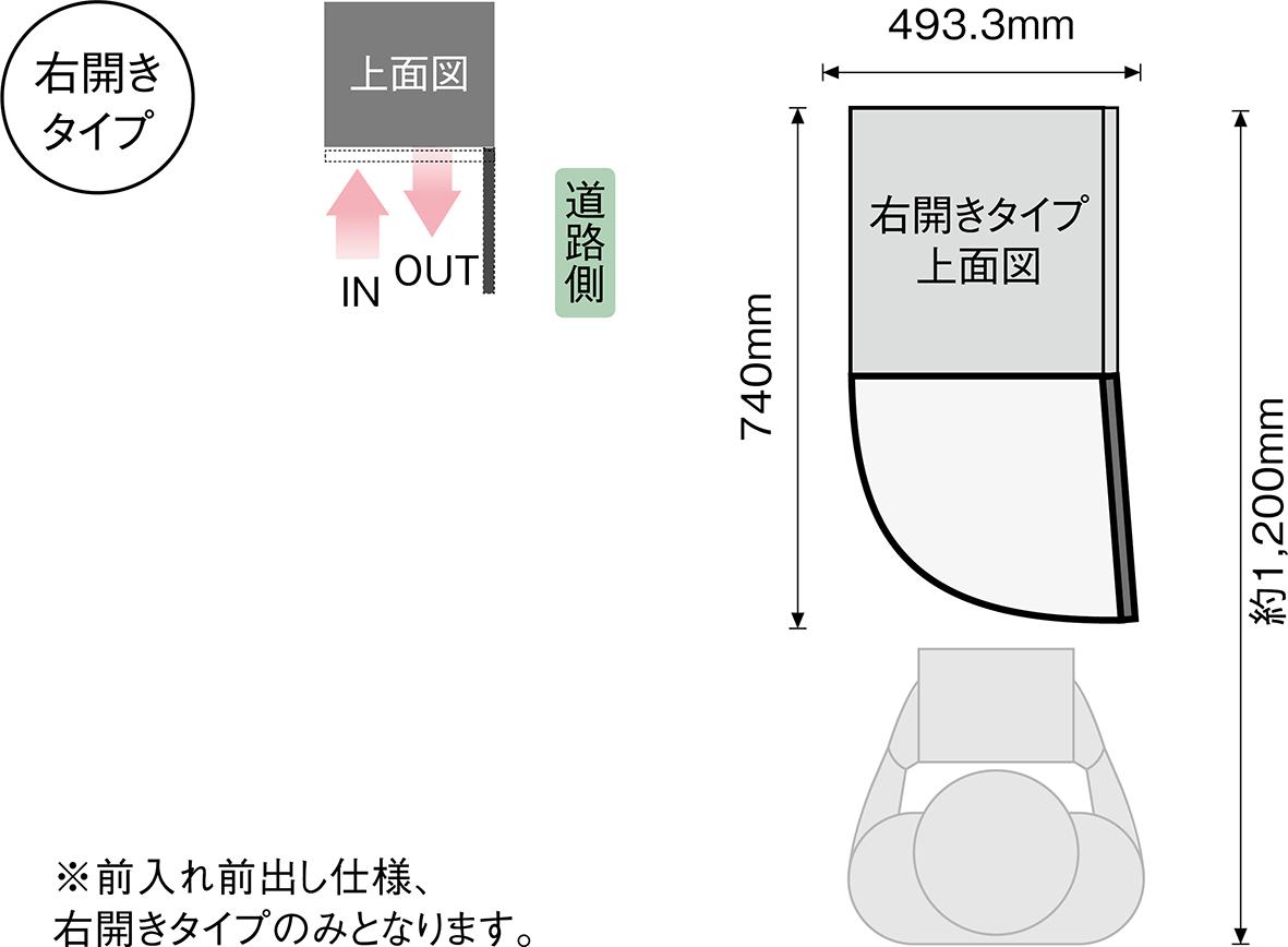 フロリア4世帯_6世帯_2M_2S+1M開閉スタイル右開きタイプ上面図イラスト