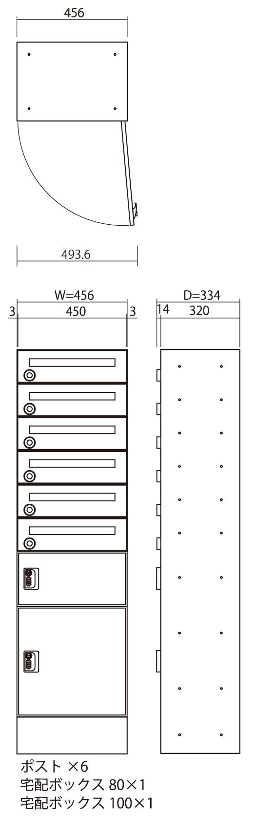 フロリア6世帯用 サイズ