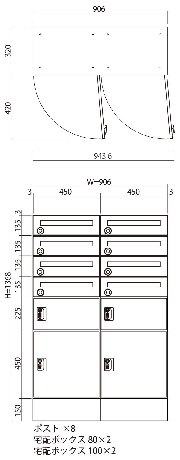 フロリア8世帯用 サイズ (2)